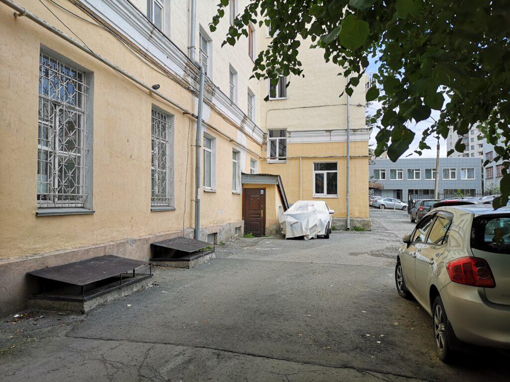 Екатеринбург Центр ЕК-Инвест Елена Елена Козынцева риэлтор