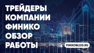 Екатеринбург Центр ЕК-Инвест Елена Елена Козынцева